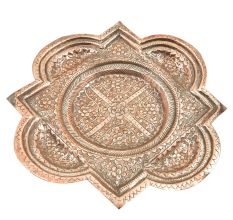 Four Sided Copper Repoussse Flowers And Vines Motif Pattern Serving Tray
