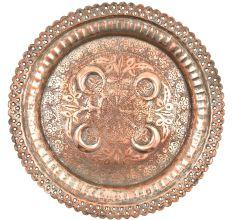 Vintage Deep Repousse Copper Plate�Scalloped Edge Wall Art