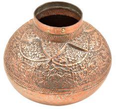 Vintage Copper Repoussee Hand Hammered Floral Vase Or Water Pot