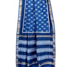 Indigo Chanderi Block Print Saree With Small Leaf Motifs With Golden Border And Blouse Piece