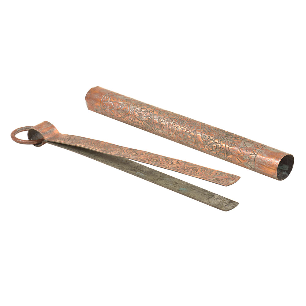 Engraved Copper Tongs With  Removable Cover