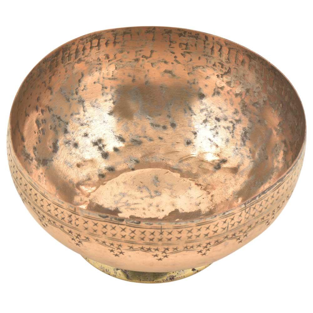 Handmade Starry Delight Engraved Copper Bowl