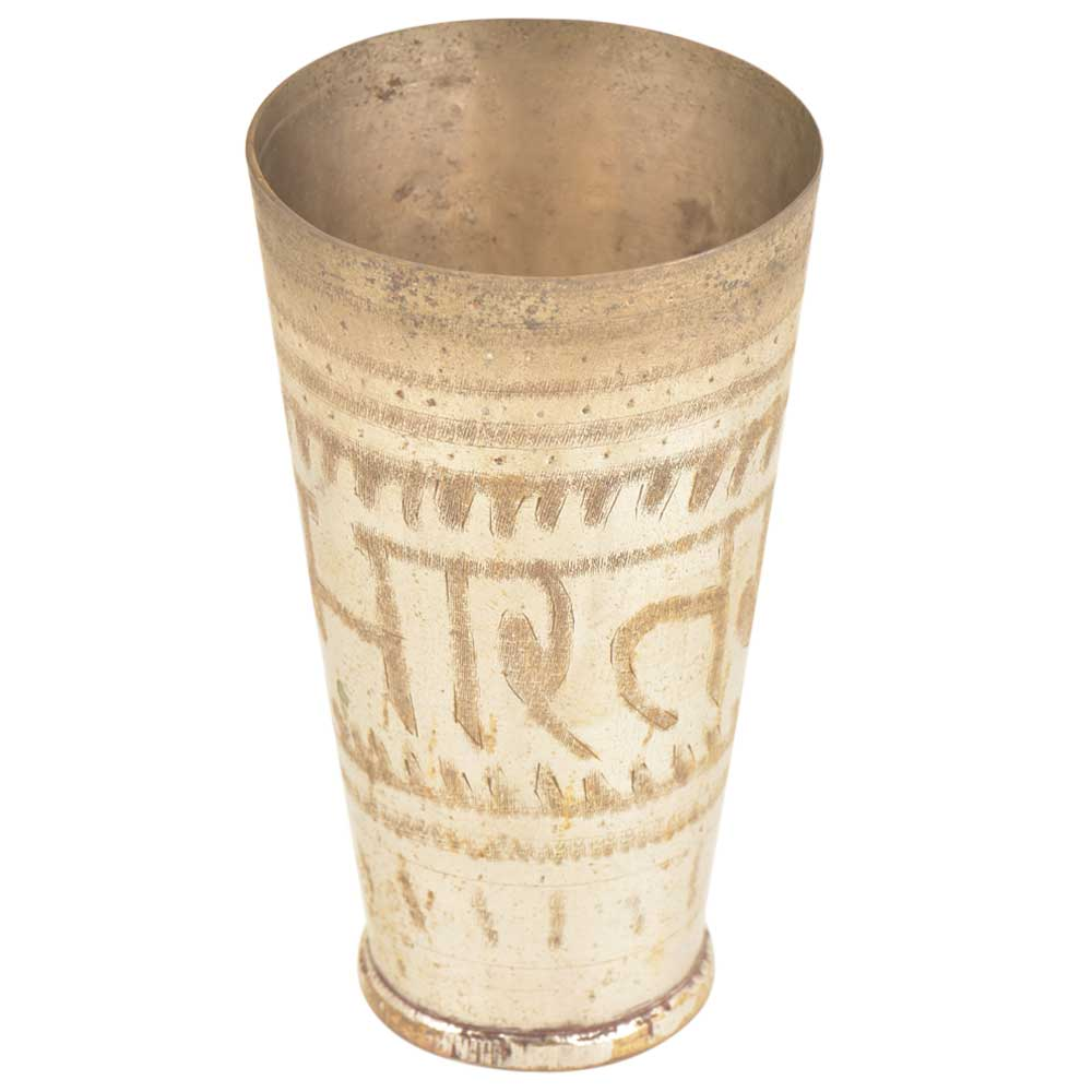 Carved Bharat Brass Punjabi Lassi Glass Or Tumbler