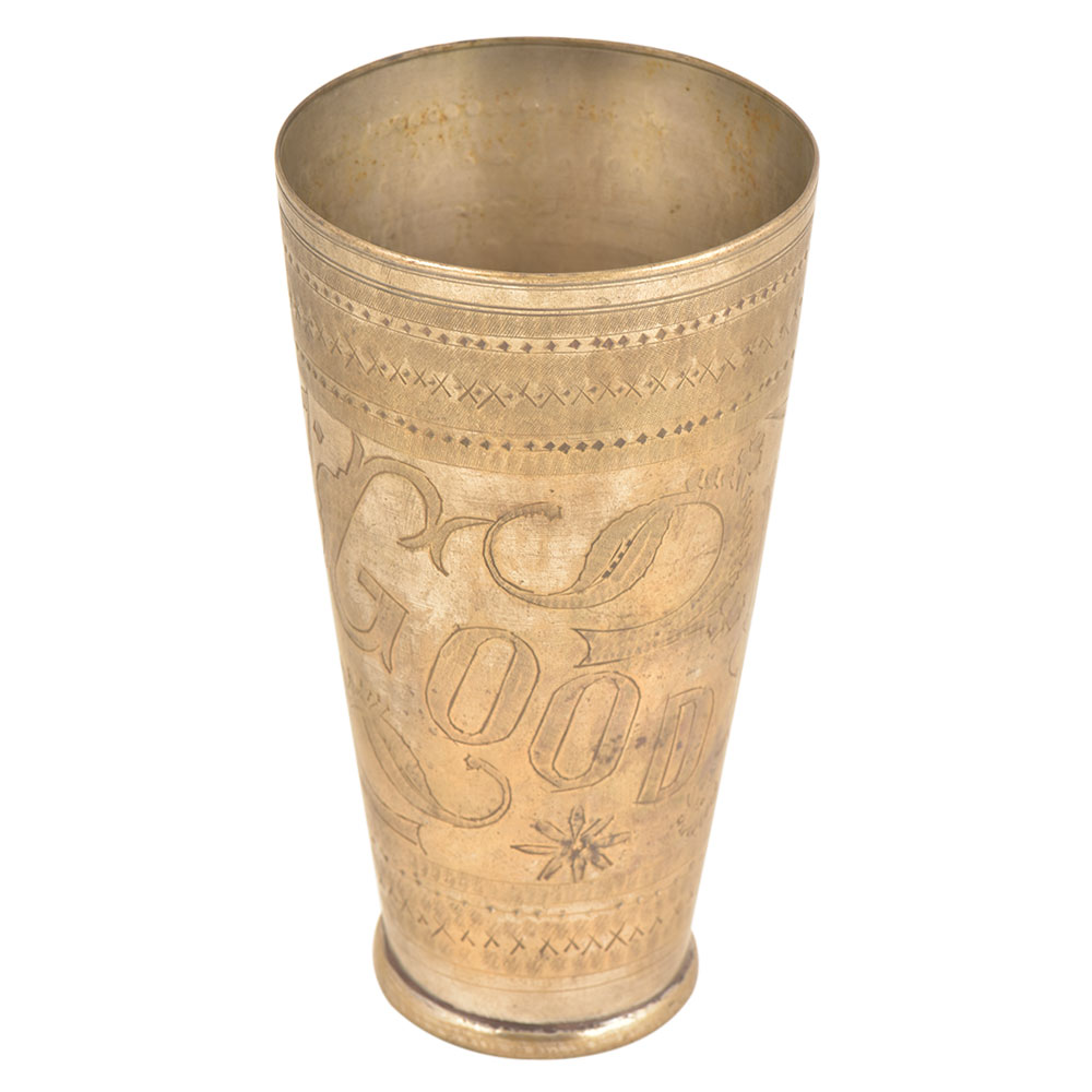 Good Carved Brass Traditional North Indian Punjabi Lassi Glass