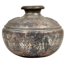 Brass Big Belly Rustic Tribal Water Storage Pot