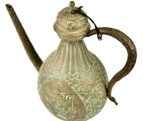 Ethnic Green Brass Islamic Art Surahi With Engraved Handle