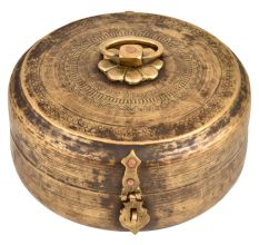 Brass Storage Box with Handle And Latch