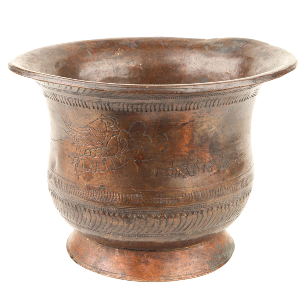Traditional Simple Engravings Brass Water Vessel With A wide Mouth
