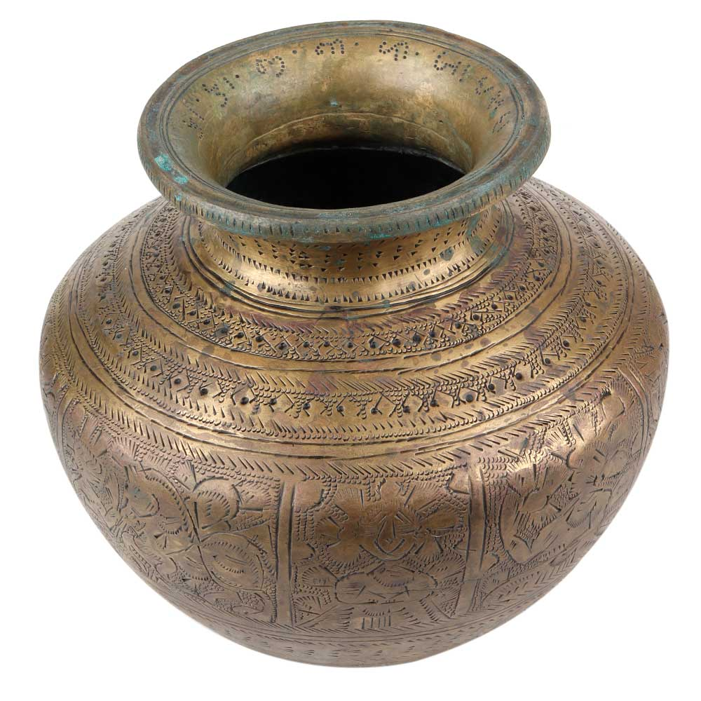 Brass Water Pot With Floral King Images Engraved Pot