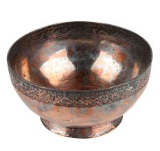 Copper Bowl With Round Floral Design on The Rim