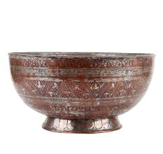 Carved Copper Bowl In Moghul Style For Home Decoration