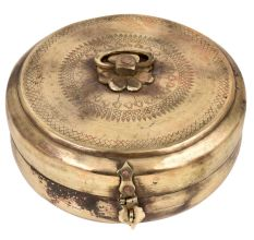 Round Brass Tiffin Box With Lid Heart Carving With Latch