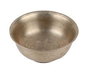 Brass Bowl Smooth Finish Round Base Decoration Bowl  With Silver Finish