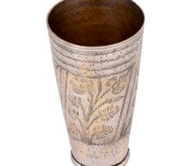 Hand Carved Floral Brass Lassi Glass Cup Contemporary Design
