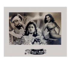 Bollywood Movie Clip Poster Choron - ki- Barat Arabic Theme
