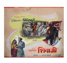 Colored Movie Poster Wall Art Art Rashtraveer Shivaji
