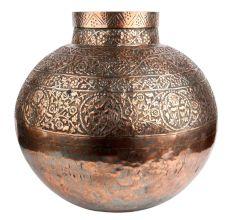 Copper Water Pot With Kashmiri Repousse Artwork