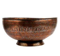 Handmade Copper Bowl For Home Decoration