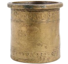 Brass Carved Holy Water Pot or Cup