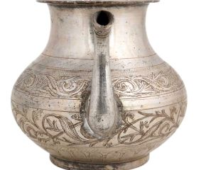 Brass Kamandal Pot With Spout Floral Decoration