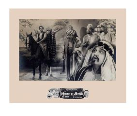 Hoor -e-Arab Black And White Bollywood Movie Poster Clip