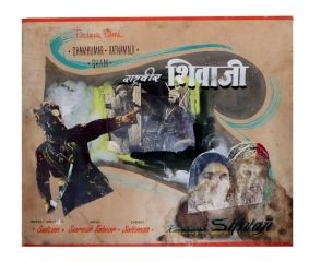 Vintage Hindi Movie Poster Of Shivaji  On Cardboard of an Historic Warrior