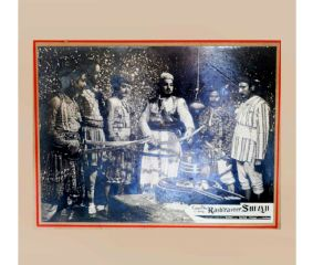 Vintage Black And White Movie poster Or Photographic Print Of Rashtraveer Shivaji