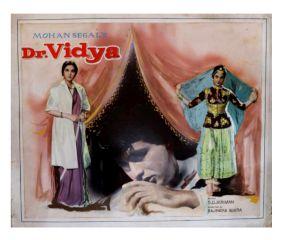 Vintage Movie Poster Social Drama Dr Vidya Starring Vyjantimala Bali