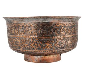 Persian Copper BowlCarved With Floral Design