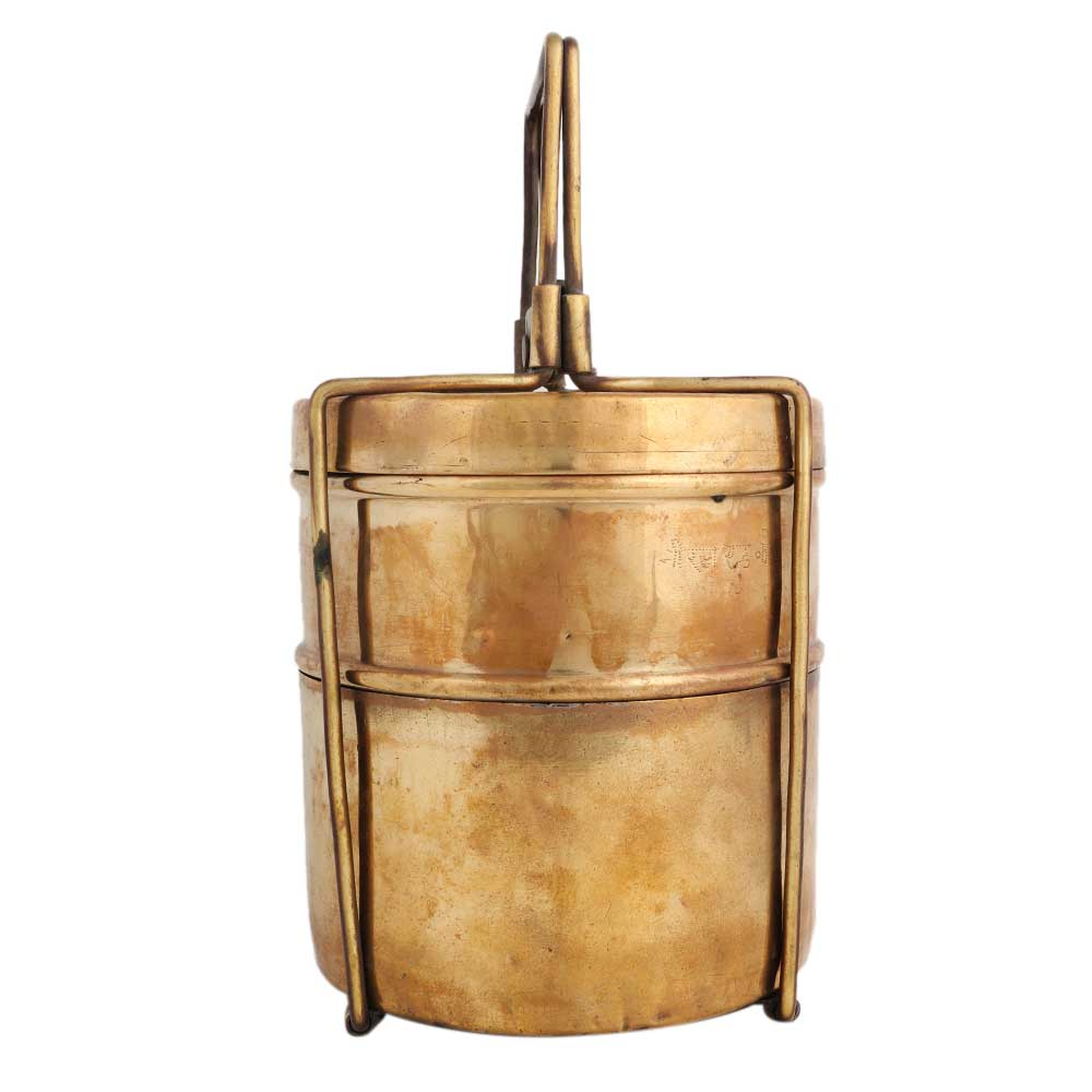 Small Compact Brass  Lunch Box Or Tiffin With Only Two Containers