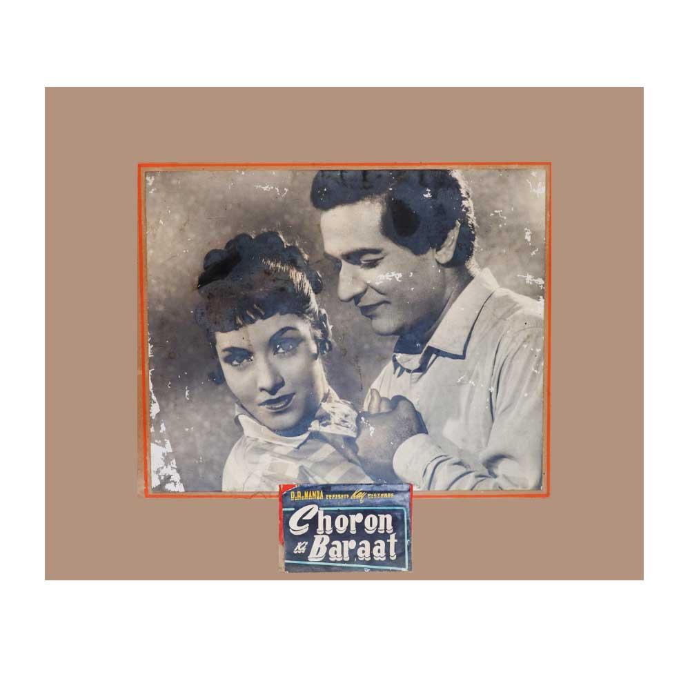 Choron -Ki- Barat Old Bollywood movie Clip And Poster