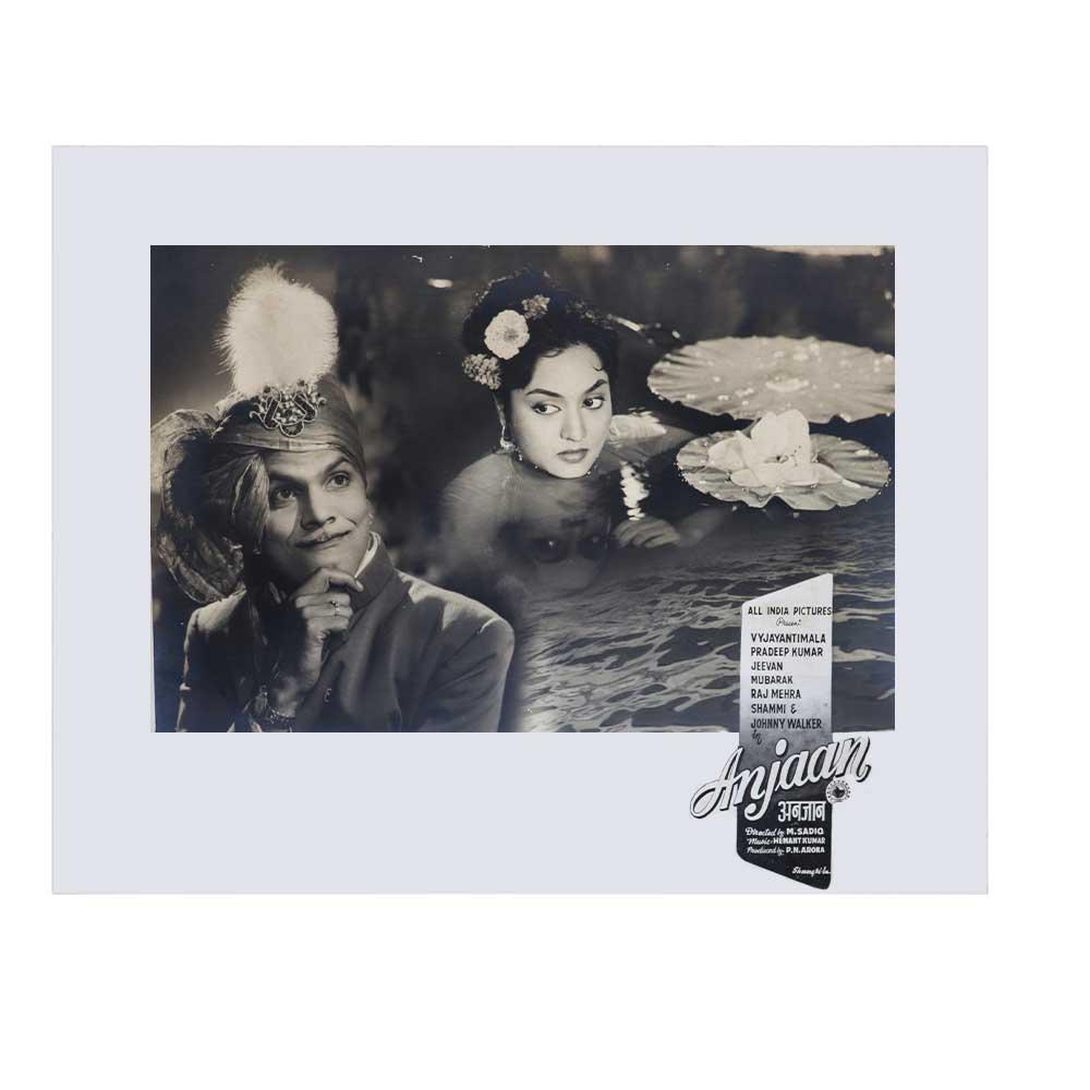 Vintage Hindi Movie Poster Anjam Vyjantimala Bali