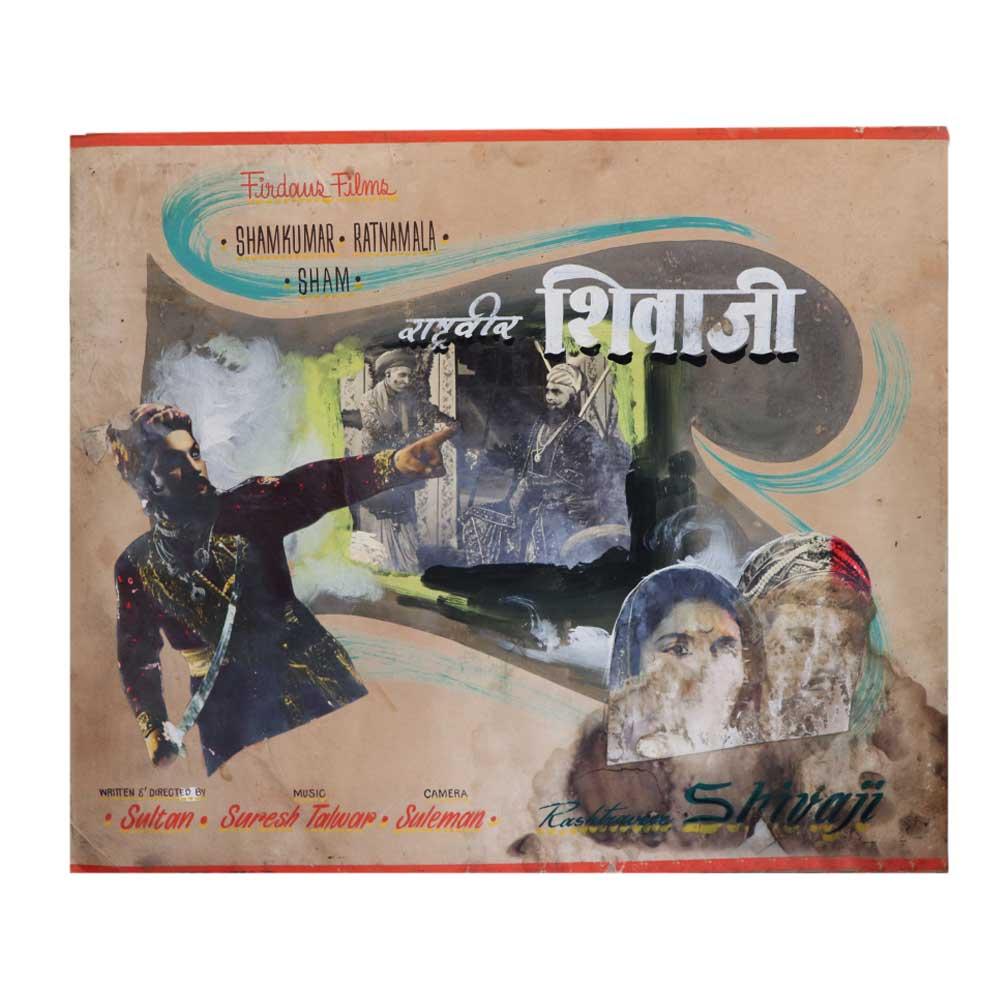 Vintage Hindi Movie Poster Of Shivaji  On Cardboard of an Historic Warrior