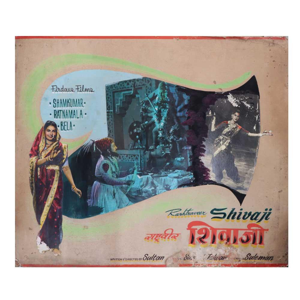 Movie Poster Wall Art On Cardboard Of Rashtraveer Shivaji