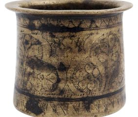 Hand Carved Floral Brass Panch Patra Pot