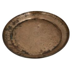 Used Bell Metal Tray Or Plate Carved Floral Leafy Pattern