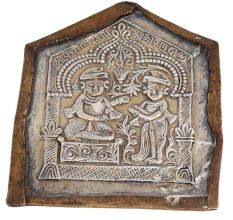 Brass Wall Hanging Indian Religious Lord Satya Narayana Wall Art