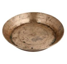 Brass Distressed multi Functional Tray