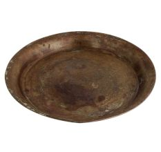 Brass Plate Serving Tray For Worship