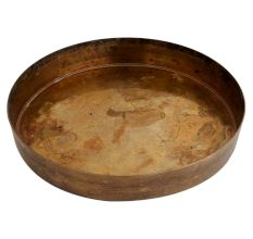 Bass Round Worship Tray with Thick Border