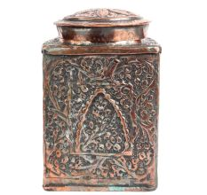 Copper Jar Canister With Repousse Floral Work With Knob