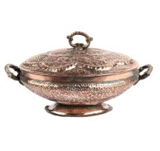 Copper Bowl With Handles in Floral And Leaf Motifs With Knob On Lid