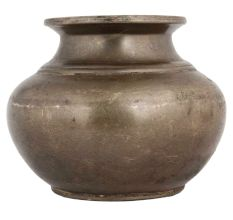 Brass Rounded Pot With Small Mouth