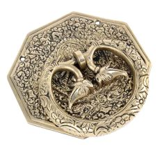 Brass Ornate Plate Elephant Motif Ring Door Knocker