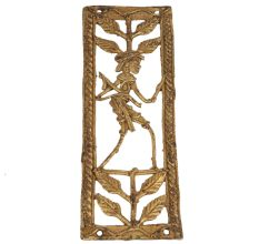 Grand And Spectacular Village Inspired Brass Metal Decor Product