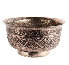 Handmade Black Copper Bowl With Decorative Carving Work