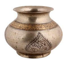 Handmade Silver Polish Brass Lota With Engraved Floral Design