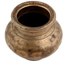 Handmade Metallic Brown Brass Water Pot With Patten Engravings
